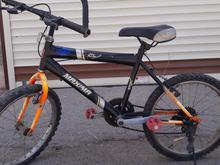 دوچرخه بیست در شیپور
