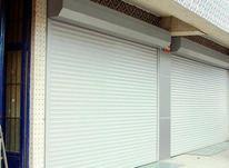 اجاره مغازه 40 متر در کوی عرفان در شیپور-عکس کوچک