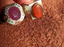 انگشتر نقره در شیپور-عکس کوچک