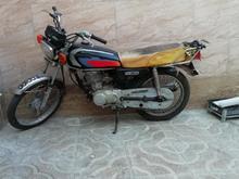 موتورسیکلت هوندا کیان مدل 90 در شیپور