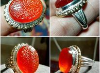 انگشتر عقیق سرخ خطی ومن یتق الله در شیپور-عکس کوچک