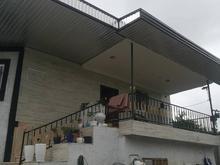 826متر/دو خواب/ویلایی/دو سال ساخت/ کیا کلا در شیپور