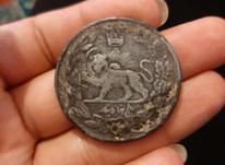 سکه 5 هزار دینار در شیپور-عکس کوچک
