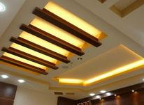 سقف کاذب کناف ،امرتات ، ... در شیپور-عکس کوچک
