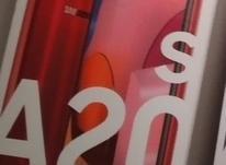 سامسونگ a20s در حد در شیپور-عکس کوچک