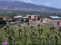 فروش زمین مسکونی 400 متر در کلاردشت در شیپور-عکس کوچک