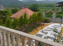فروش زمین مسکونی 300 متر در قلعه گردن در شیپور-عکس کوچک