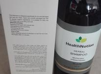 شامپو گیاهی تقویتی و ضد ریزش مو در شیپور-عکس کوچک