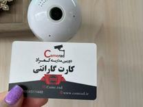 دوربین لامپی بی سیم بدون دستگاه و با وای فای داخلی در شیپور