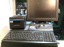 صندوق حسابداری در شیپور-عکس کوچک