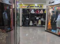 فروش مغازه 38 متری پاساژ تندیس در شیپور-عکس کوچک