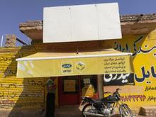 سایبان مغازه در شیپور