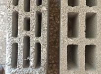 بلوک سبک اتو کلاو چهار جداره و سه جداره در شیپور-عکس کوچک