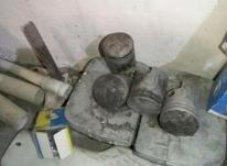 سیلندر ایژ در شیپور-عکس کوچک