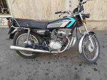 موتور 125کیان سالم در شیپور
