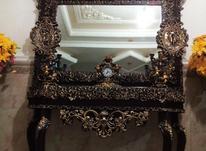 آینه و ساعت در شیپور-عکس کوچک