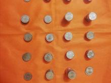 سکه دوریالی کلکسیونی 20 دوره در شیپور