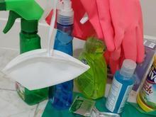 استخدام نظافتچی خانم وآقاباشرایط ویژه در شیپور
