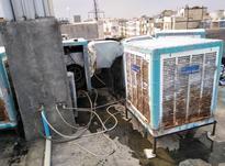 سرویس کولر آبی و برق کاری در شیپور-عکس کوچک