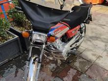 موتور شهاب سالم سالم در شیپور