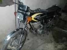 موتور سیکلت، اسم تلاش موتوری 150 مدل 1391 در شیپور