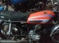 سه دستگاه موتور یک عدد فوتبال دستی در شیپور-عکس کوچک