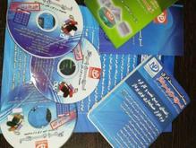 نرم افزار حسابداری شعب در شیپور