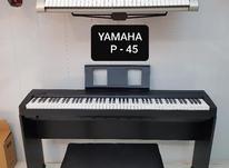پیانو دیجیتال P - 45 یاماها در شیپور-عکس کوچک