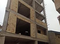 فروش آپارتمان 140 متر در بلوار شهدای گمنام در شیپور-عکس کوچک