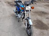 متور200 کبیر در شیپور-عکس کوچک