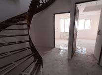 فروش واحد آپارتمان 230 دوبلکس متر در دانش معاوضه با دوخواب در شیپور-عکس کوچک