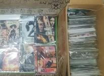 فروش فیلم ... در شیپور-عکس کوچک