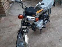 موتور هندا 125 86 مدارک کامل. پلاک ملی در شیپور