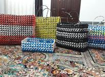 فروش انواع زنبیل های تسمه ای در شیپور-عکس کوچک