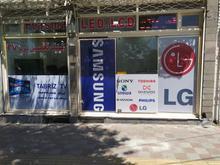 تعمیرات تلویزیون در شیپور