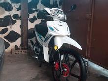 فروش موتور ویو اشین فوری در شیپور