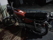 موتورمزایده در شیپور