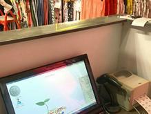 نرم افزار حسابداری فروش در شیپور