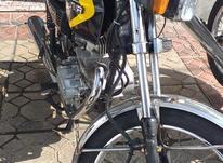 موتورسیکلت آ رشیا مدل 95 در شیپور-عکس کوچک