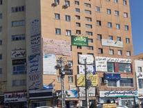 فروش اپارتمان اداری51متردر فاز2 بلوار جمهوری  در شیپور