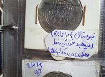 آلبوم سکه قدیم تا امروز در شیپور-عکس کوچک