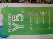 گوشی Huawei در شیپور-عکس کوچک