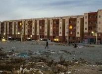 فروش آپارتمان 75 مترواقع مسکن مهر  در شیپور-عکس کوچک