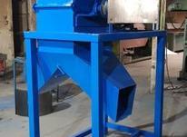 دستگاه اسیاب چکشی/ بالابر ومیکسر در شیپور-عکس کوچک