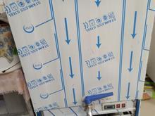 شیر سرد کن 400 لیتری در شیپور