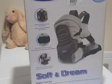 آغوشی ولباس آکبند برای جمع کردن سیسمونی با یه قیمت عالی در شیپور