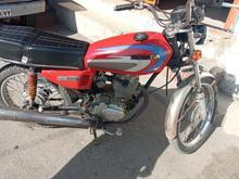 موتور 125 برگه اوراق لال در شیپور