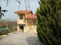 فروش ویلا 370 متر در رضوانشهر در شیپور-عکس کوچک
