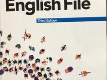 تدریس و تقویت زبان انگلیسی به صورت خصوصی(انلاین یا حضوری) در شیپور