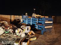 استخدام کارگر جهت کار در کارگاه ضایعات در شیپور-عکس کوچک